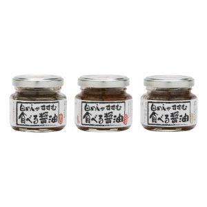 白飯がすすむ食べる醤油 甘口 辛口 生姜 紅梅しょうゆ 島根県雲南市三刀屋町