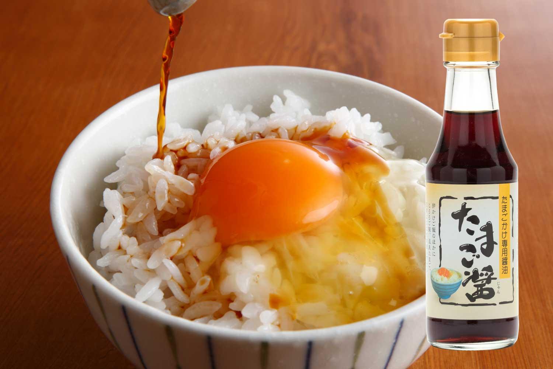 たまご醤 紅梅しょうゆ 島根県雲南市三刀屋町